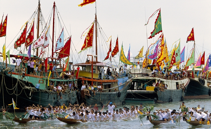 """Tuen Ng Dragon Boat"""
