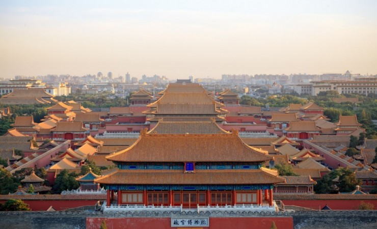 """Forbidden City Beijing"""