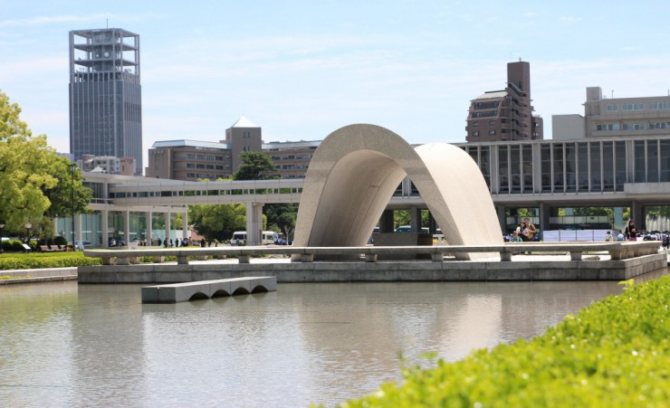 """Peace Memorial Park   Hiroshima"""