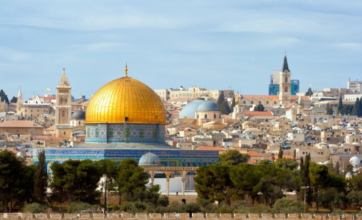 """Dome Of The Rock   Temple Mount"""