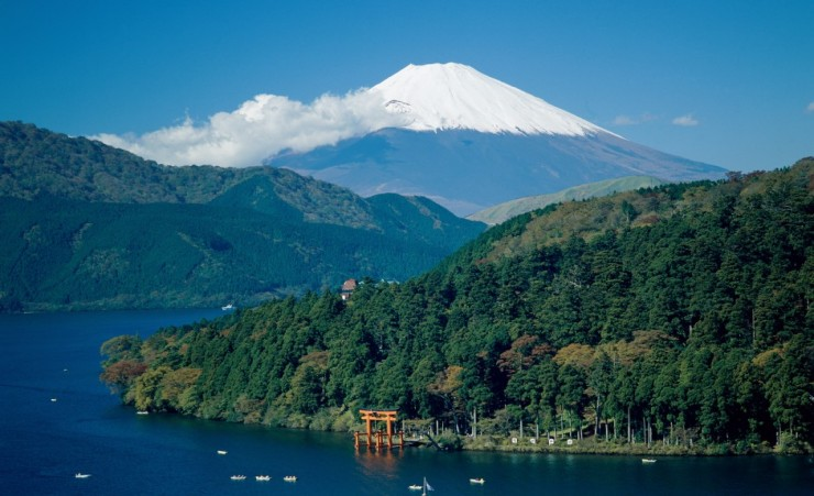 """Hakone National Park"""