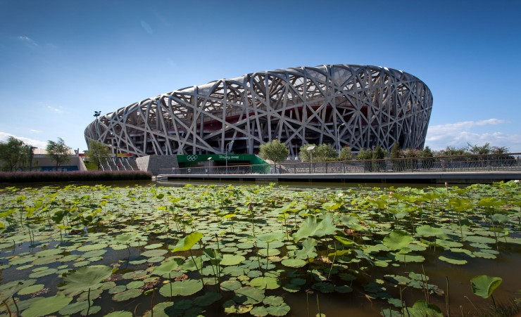 """Beijing National Stadium"""