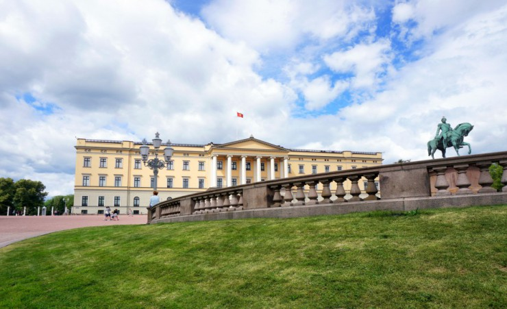 """Oslo City Palace"""