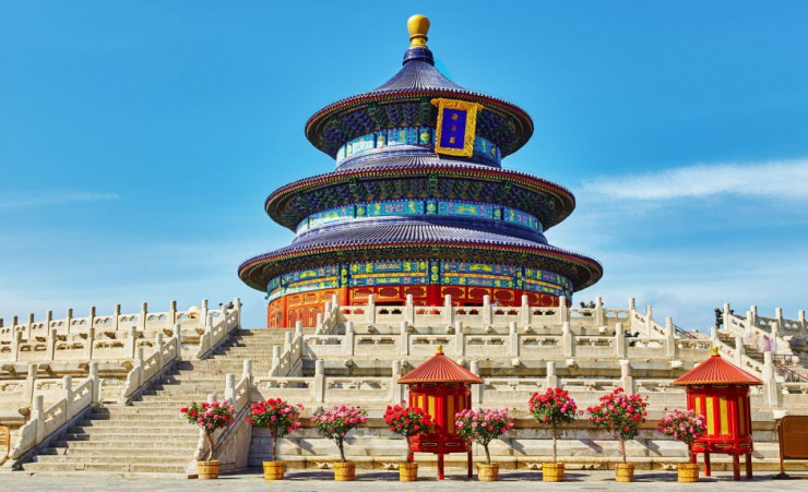 """The Temple Of Heaven"""