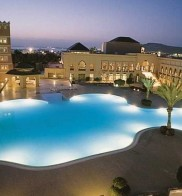 Atlantic Palace Agadir Golf ThalassoandCasino Resort